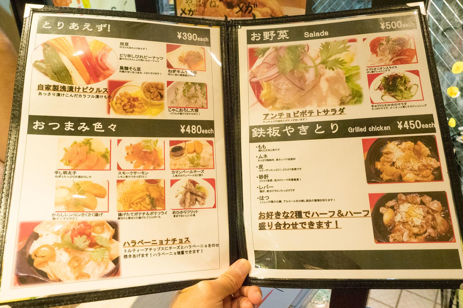 KAMATA_Cafe_karaage-8