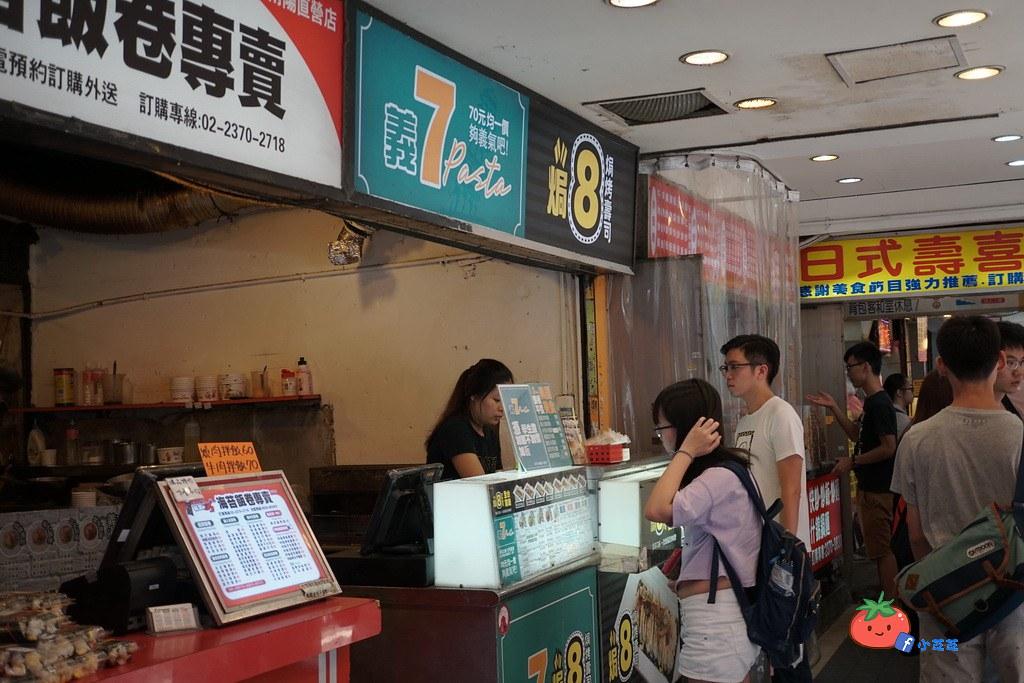 台北車站 海苔飯捲