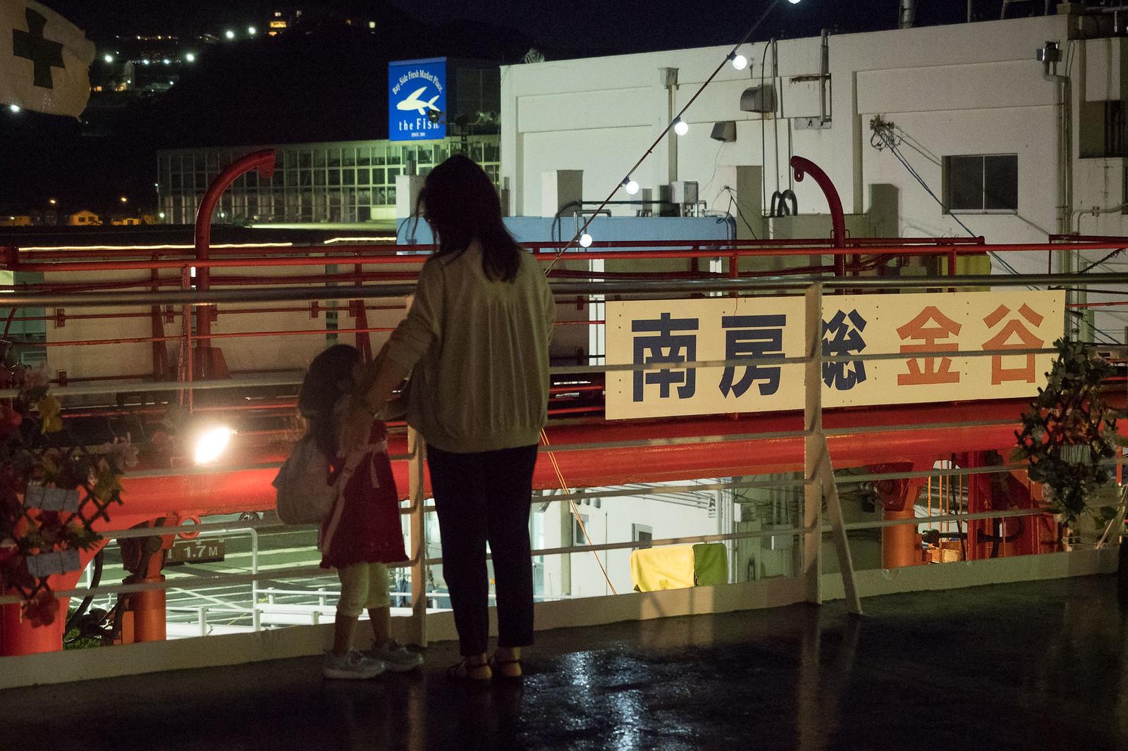 tokyowanferry_sunset-39