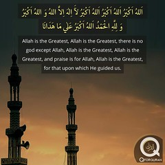 Dua for Eid :)