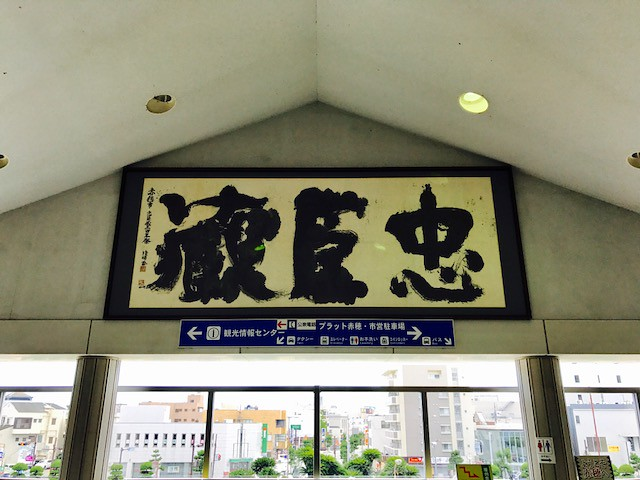 Fwd: 麺坊_①