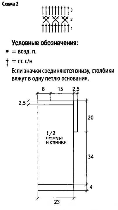 0899_Вязаный креатив_8_15 005 (4)