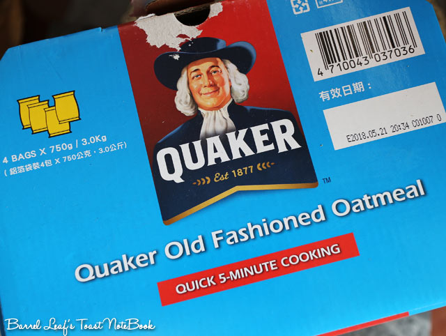 costco-quaker-old-fashioned-oats (2)