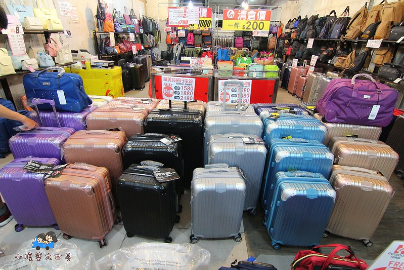 行李箱特賣愷 209
