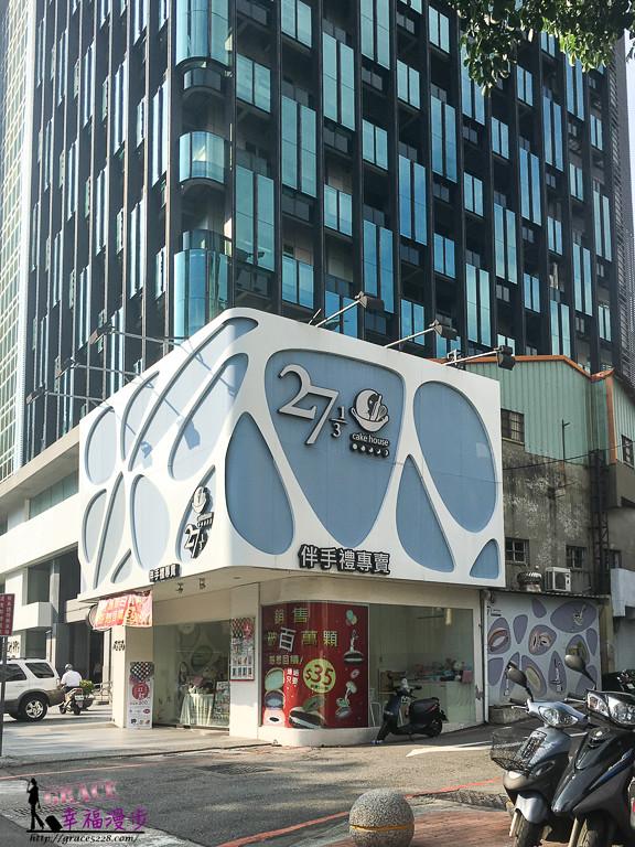 台中伴手禮27 1-3cake house-0924