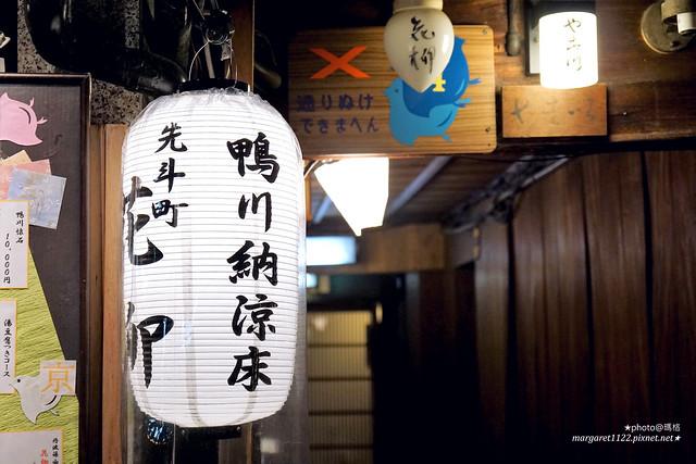 京都先斗町|鴨川納涼席|先斗町