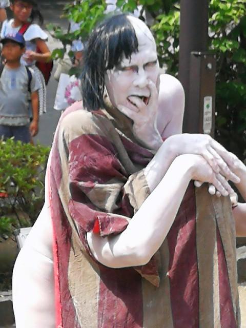 Performance artists Ueno Park Tokyo