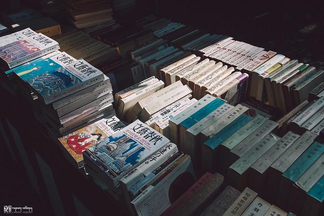 十年,京都四季 | 卷二 | 年月輪轉 | 01