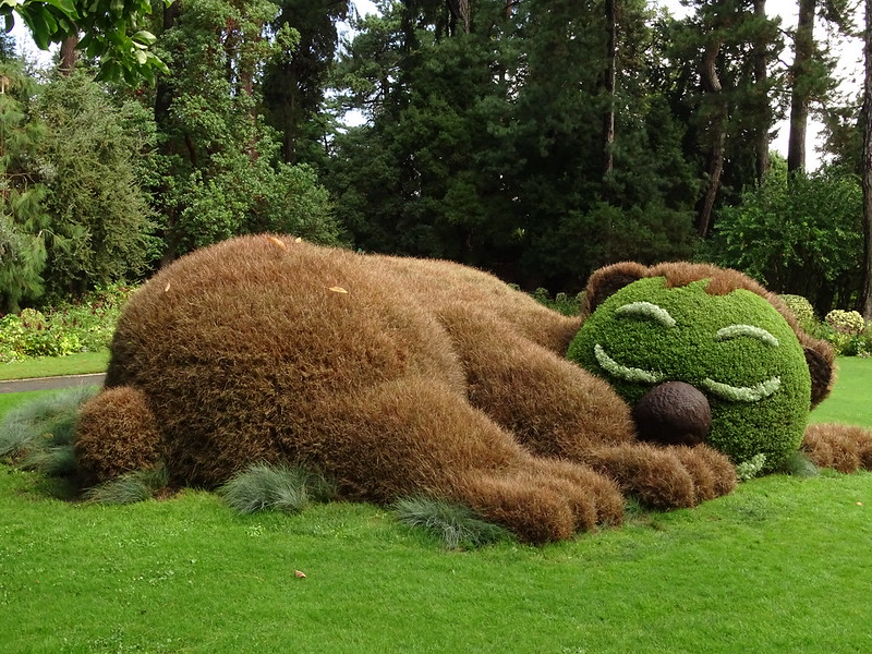 Jardin des Plantes de Nantes: Dormanron de Claude Ponti