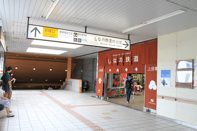 Ueda Station Shinano Tetsudo Track Entrance
