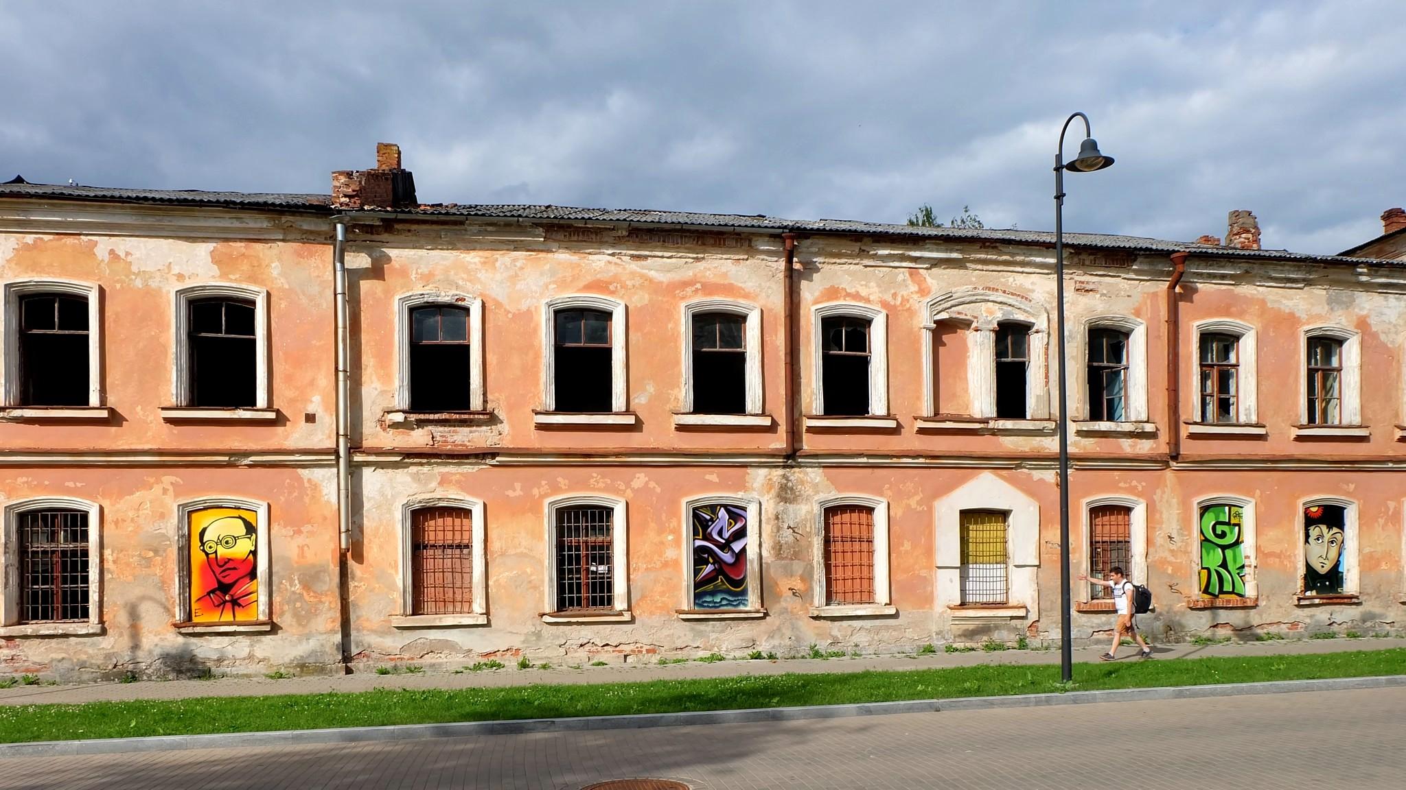 Daugavpils, Latvija