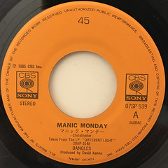 BANGLES:MANIC MONDAY(LABEL SIDE-A)