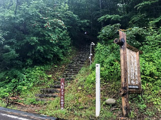 銚子ヶ峰 石徹白登山口