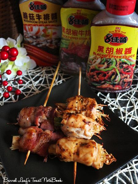 憶霖 8 佳醬 yilin-steak-sauce (26)