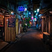 Izzy's Bar In Golden Gai by Stuck in Customs