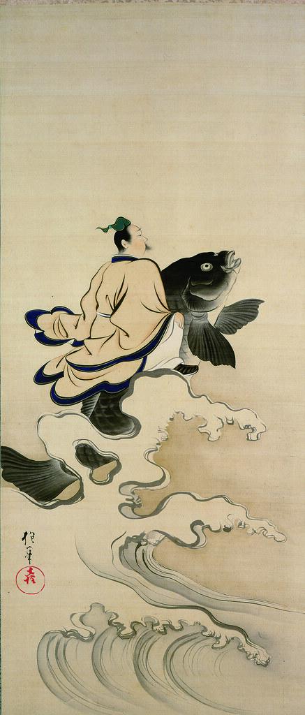 《琴高仙人図》(江戸時代、MIHOMUSEUM、全期間)