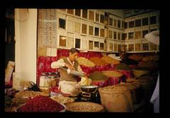 Bean Shop = 豆屋