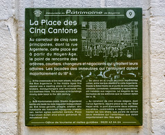Photo of Green plaque № 43676
