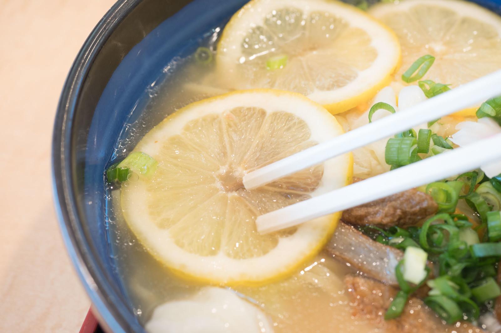 SETODA_Lemon_noodle-15