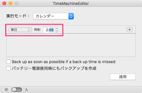 TimeMachineEditor11