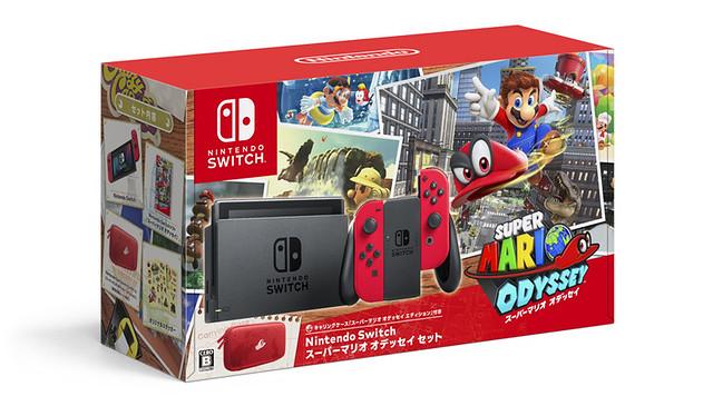 特製收納包、新色控制器登場!Nintendo Switch 《超級瑪利歐奧德賽》同梱機(スーパーマリオ オデッセイセット)10 月 27 日推出!