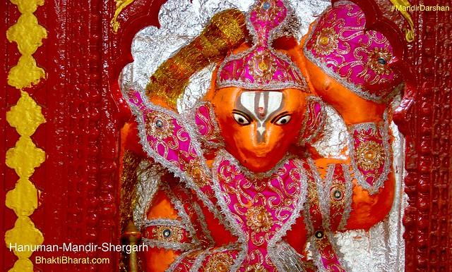 Darshan Mukhi Shri Hanuman Mandir