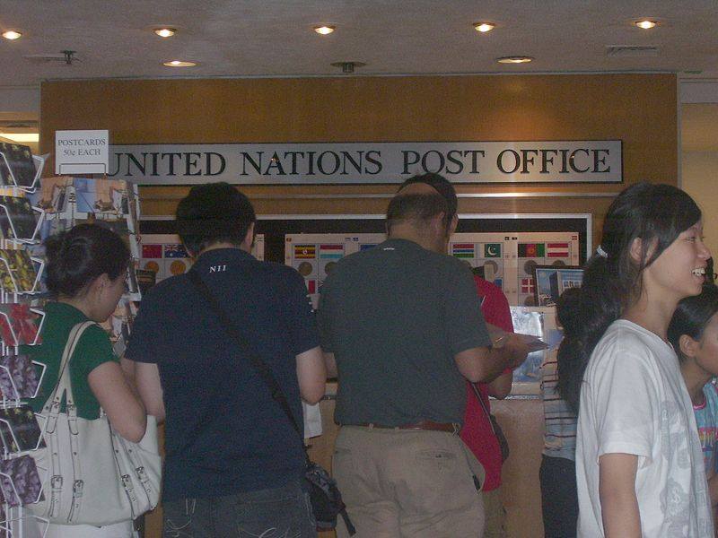 United Nations Post Office at UN Headquarters, New York, August 5, 2007