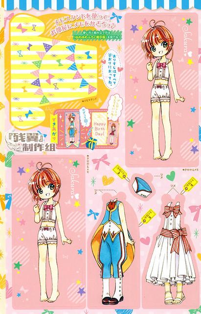 Cardcaptor Sakura Clear Card-hen 05