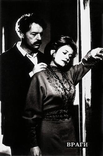 Regimantas Adomaitis and Elena Solovey in Vragi (1978)