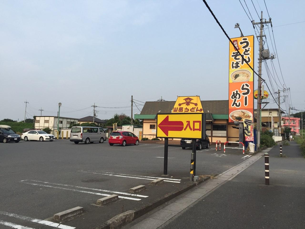 20170826_Arakawa Long Run (1)