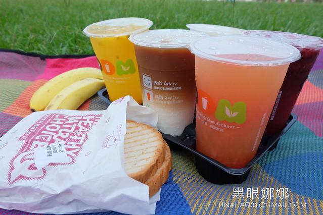 ODM drink野餐趣2