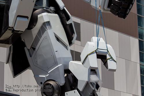 GUNDAM_BASE_TOKYO_UC-69