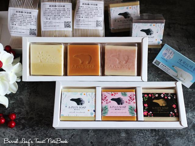 熊好賣皂 手工皂a-plus-soap (5)