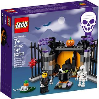 「盒組清晰圖公開」有南瓜頭就是讚!!LEGO 40260【萬聖節節慶包】Halloween Haunt Set