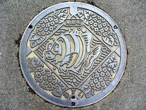 Nanto Mie, manhole cover (三重県南島町のマンホール)