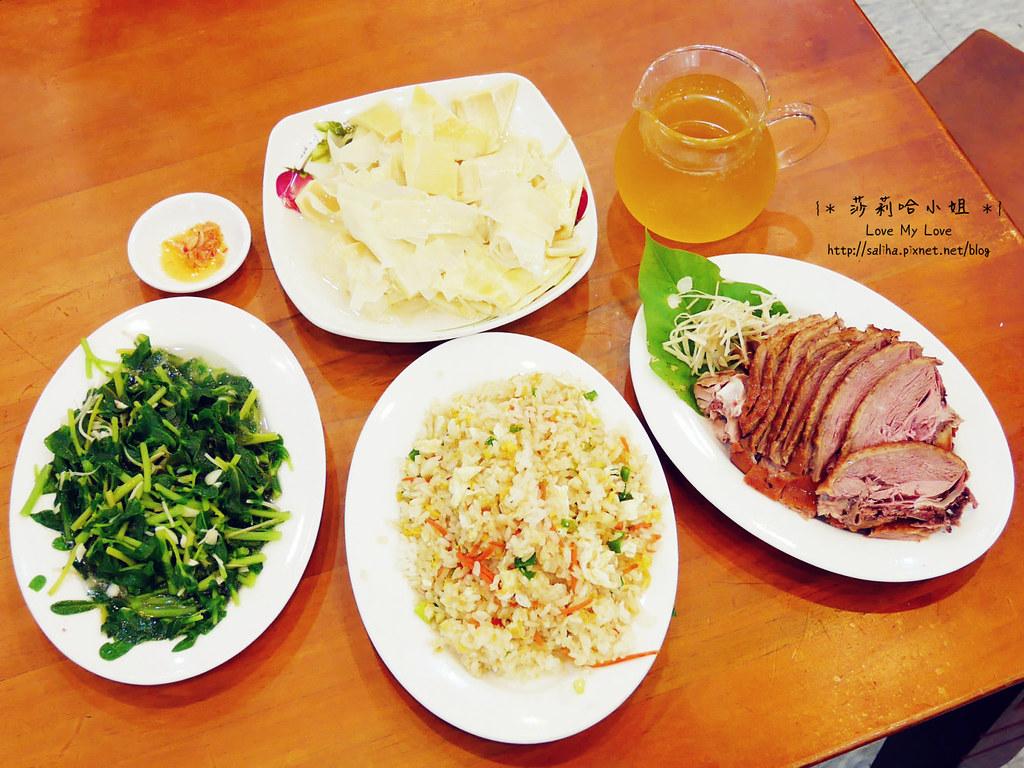 新北市坪林區北宜路泰源茶莊餐廳美食 (4)