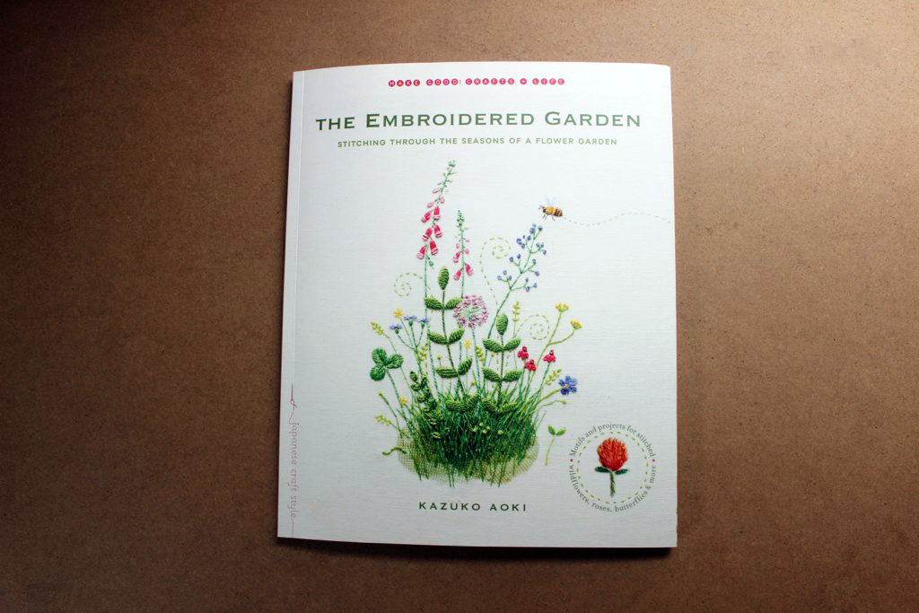 A peek through the pages of The Embroidered Garden by Kazuko Aoki