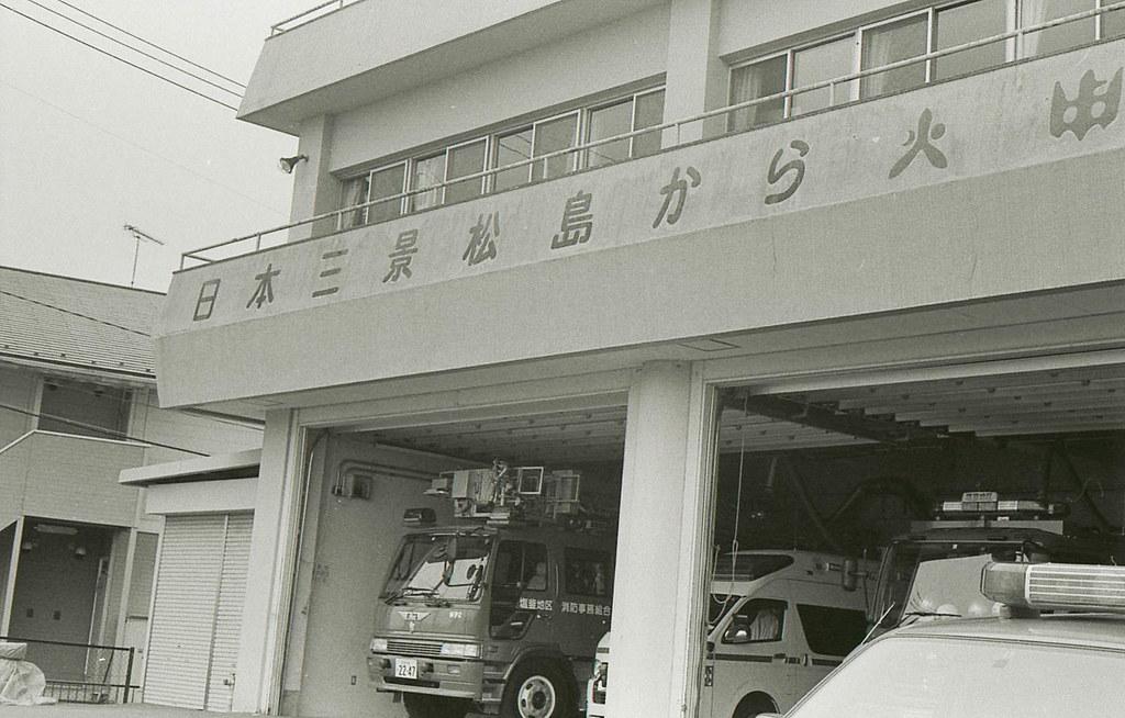 ズミクロン  仙台299.jpg