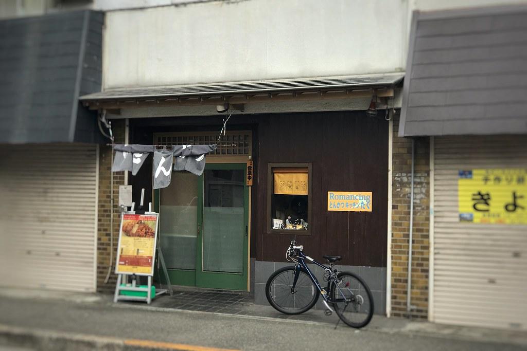 tonkatsu_tag_02