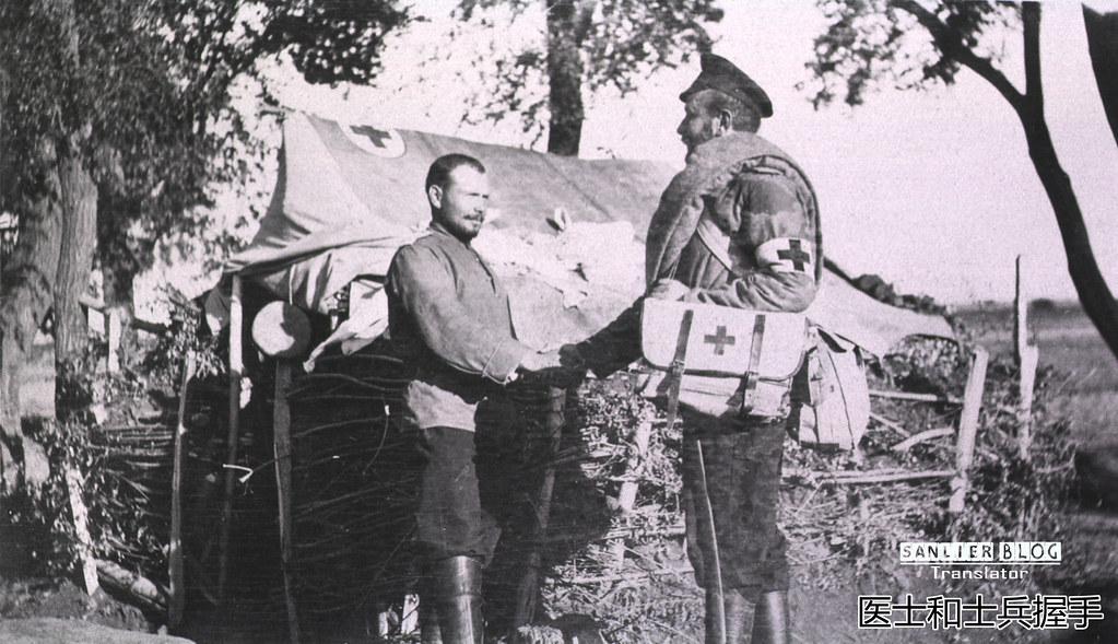 俄日战争俄军医务工作(日常写照)27