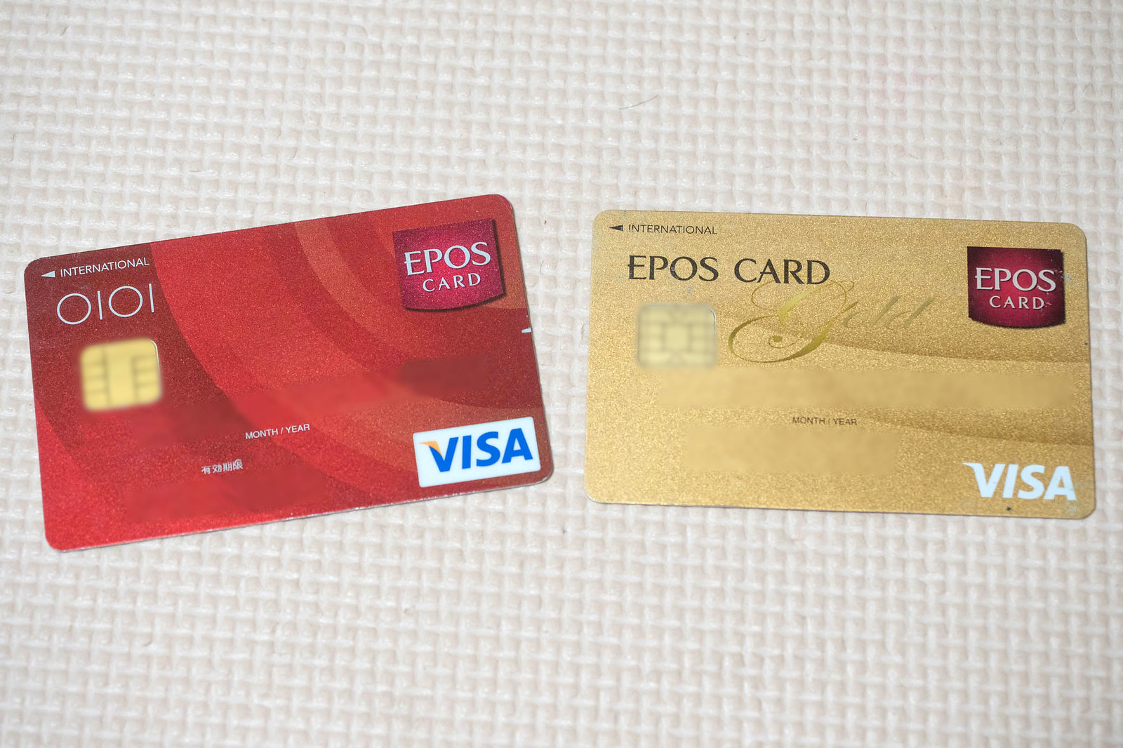 EPOS_GOLD-1m