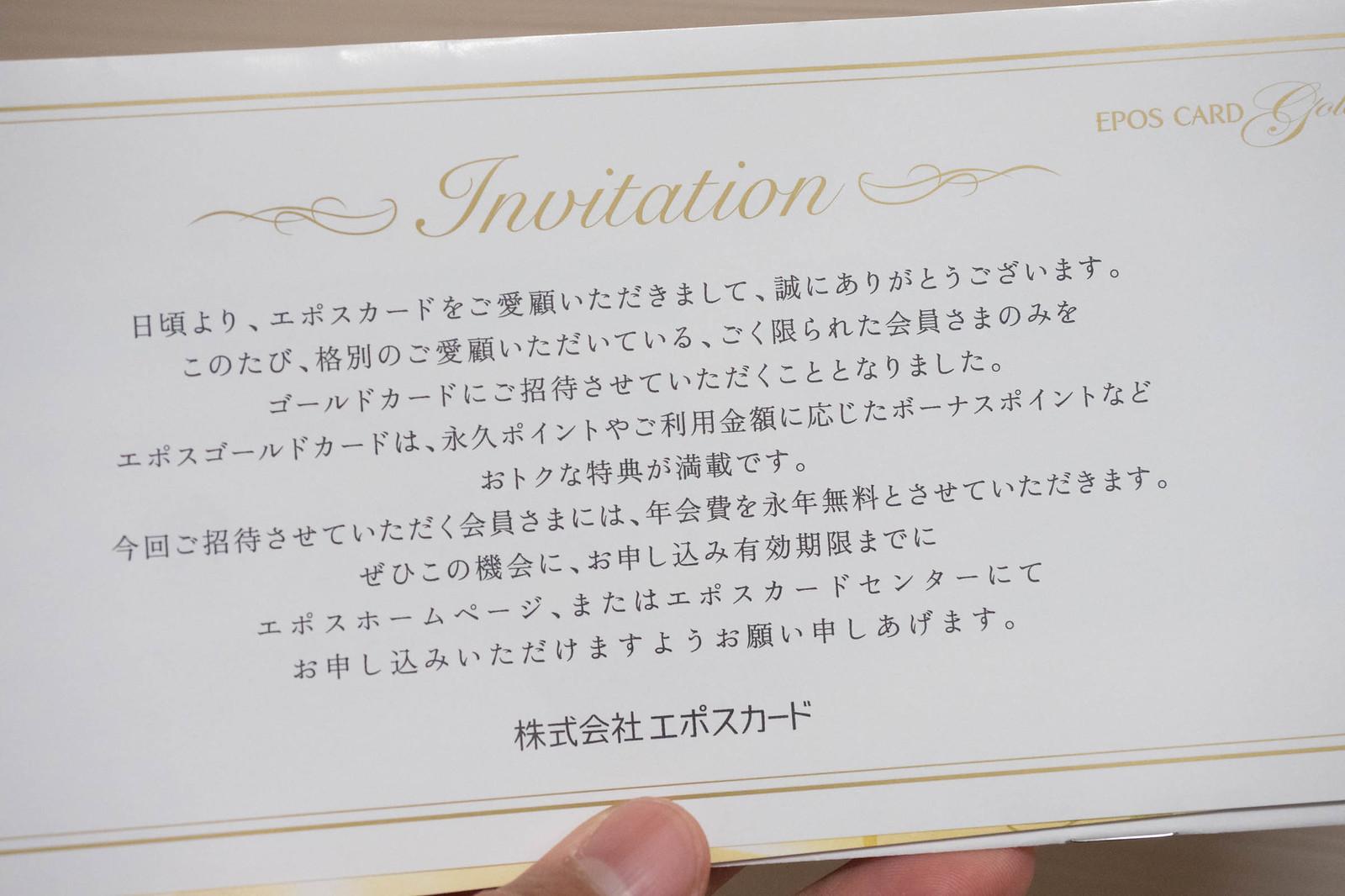 Gold_INVI-4