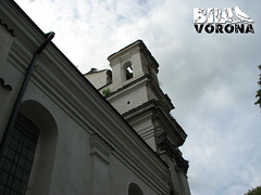 Ліва частина костелу