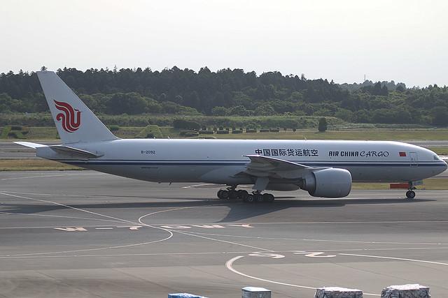 B-2092