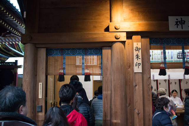 20170109-10社巡り_No1-0050.jpg