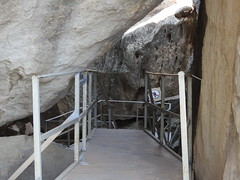 Entering the Mother Cave- the first cave dwelling