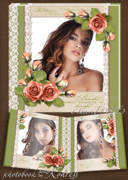 шаблон романтической винтажной фотокниги