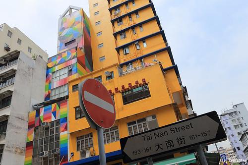 Tai Nan Street