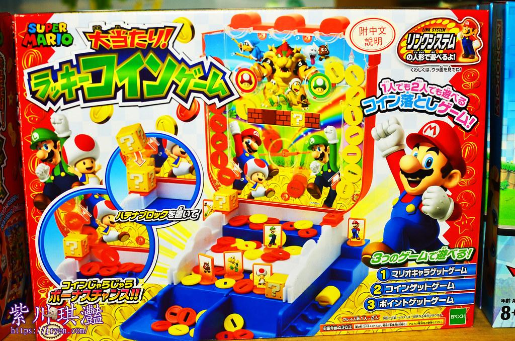 彰化易購玩具批發-瑪麗歐玩具