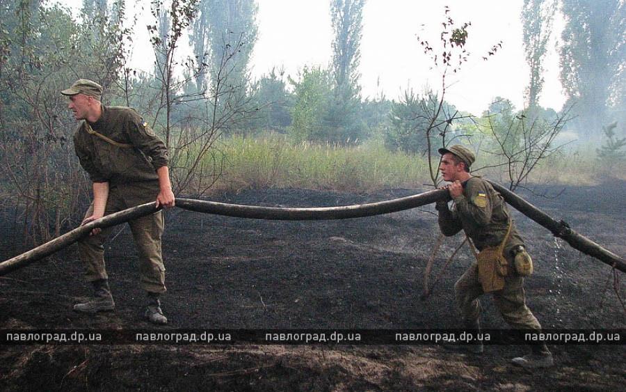пожар-4